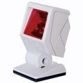 Многоплоскостной сканер Metrologic ms 3580 -USB серыйMK3580-71A38